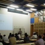 【2012年度 第一回 国産材ビジネスセミナー終了!】