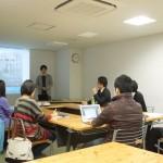 【2月度国産材ビジネスセミナー開催しました】(2/16)