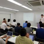 【第1回国産材ビジネスセミナー 開催しました】(6/15)