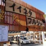 【インターン生奮闘記:材木屋さんのマルシェ】(9/28)