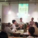【森ではたらく!出版イベント第3弾開催@名古屋】(8/10)