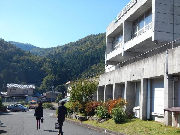 林業大学校