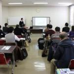 【国産材ビジネスセミナー第5回(2014年度最終回) 開催しました】(12/13)