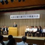 【「兵庫県災害に強い森づくり推進大会」講演のご報告(9/14)】