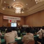 【講演報告】「第40回日本木材青年団体連合会東海地区協議会会員大会(7/23)」