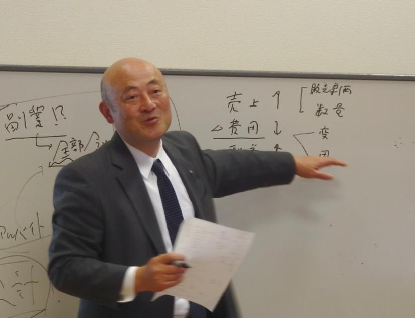 川上村商工会経営セミナー