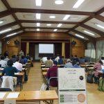 【講演報告】みえ森林・林業アカデミー第1回公開講座